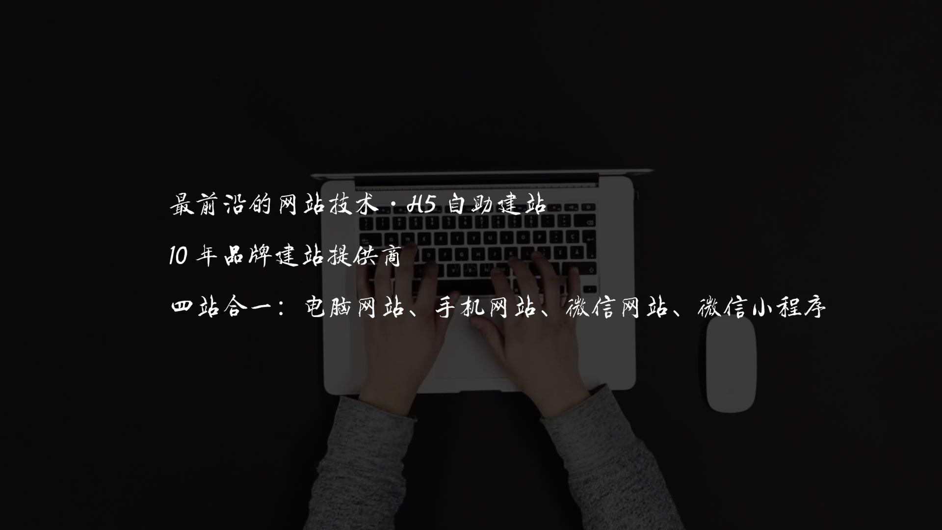 连云港中易科技banner